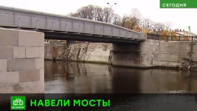 Чиновники проверили качество ремонта петербургских мостов.Санкт-Петербург, мосты.НТВ.Ru: новости, видео, программы телеканала НТВ