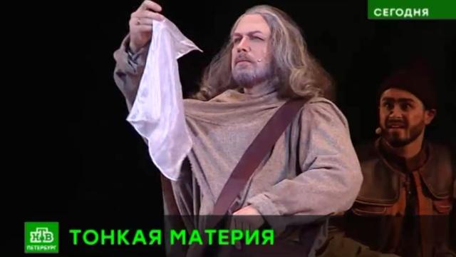 В поисках «Шелка»: на сцене петербургского «Мюзик-Холла» споют историю о драматичной любви.Санкт-Петербург, музыка и музыканты, мюзиклы, театр.НТВ.Ru: новости, видео, программы телеканала НТВ