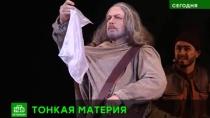 В поисках «Шелка»: на сцене петербургского «Мюзик-Холла» споют историю о драматичной любви