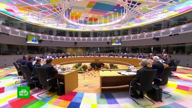 На саммите ЕС согласовали дату Brexit.Брюссель, Великобритания, Джонсон Борис, Европейский союз, Елизавета II, парламенты.НТВ.Ru: новости, видео, программы телеканала НТВ