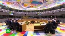На саммите ЕС согласовали дату Brexit