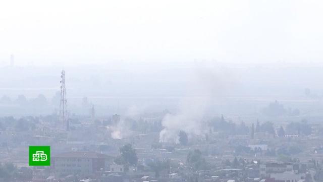 Турция продолжает боевые действия в Сирии, несмотря на перемирие.войны и вооруженные конфликты, Сирия, США, Трамп Дональд.НТВ.Ru: новости, видео, программы телеканала НТВ
