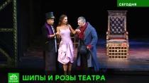 Петербуржцев приглашают в«Буфф» на красочный трагифарс под музыку Дунаевского