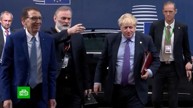 Саммит ЕС одобрил новое соглашение по Brexit.Великобритания, Европейский союз.НТВ.Ru: новости, видео, программы телеканала НТВ