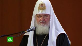 Патриарх Кирилл призвал россиян поддержать РПЦ