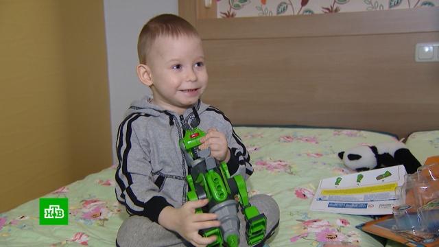 Страдающему редкой формой лейкоза трехлетнему Дане нужна помощь.SOS, благотворительность, болезни, дети и подростки, здоровье, онкологические заболевания.НТВ.Ru: новости, видео, программы телеканала НТВ
