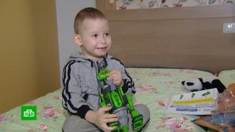 Страдающему редкой формой лейкоза трехлетнему Дане нужна помощь