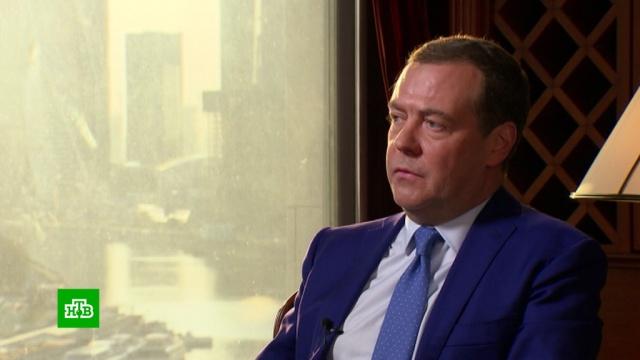 Медведев призвал противостоять попыткам переписать итоги Второй мировой.Вторая мировая война, Медведев, Сербия, история, памятные даты, парады, торжества и праздники.НТВ.Ru: новости, видео, программы телеканала НТВ