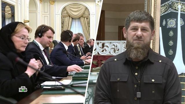 Кадыров объяснил, почему Скворцова надела хиджаб вСаудовской Аравии.Кадыров, Саудовская Аравия, интервью, эксклюзив.НТВ.Ru: новости, видео, программы телеканала НТВ