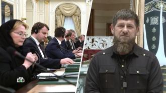 Кадыров объяснил, почему Скворцова надела хиджаб вСаудовской Аравии