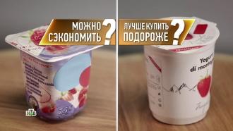 Дорогие или бюджетные: вкаких йогуртах больше пользы