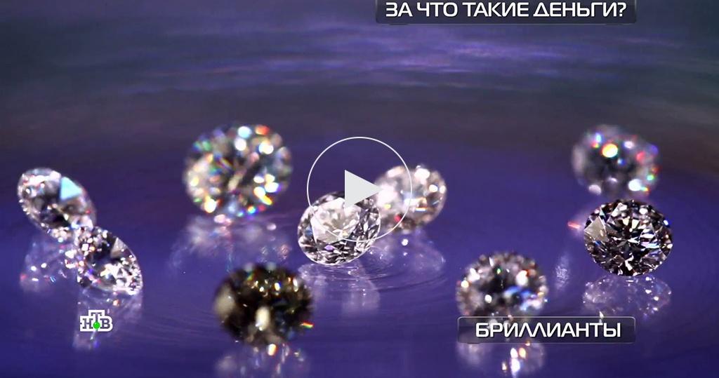 Ограненный алмаз: чем искусственный отличается от натурального