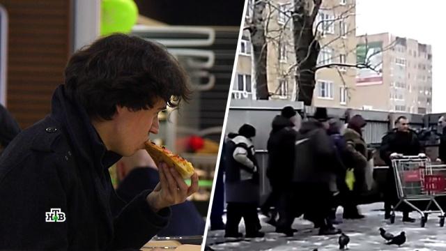 Герои-доедатели: зачем люди кормятся счужих тарелок исобирают просрочку.еда, магазины, продукты, торговля, экономика и бизнес.НТВ.Ru: новости, видео, программы телеканала НТВ