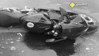 Кто ответит за смерть байкера во время следственного эксперимента на скользкой дороге