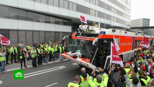 В городах Германии из-за забастовки отменяют десятки авиарейсов.Германия, авиация, аэропорты, забастовки, самолеты.НТВ.Ru: новости, видео, программы телеканала НТВ