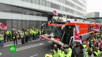 В городах Германии из-за забастовки отменяют десятки авиарейсов
