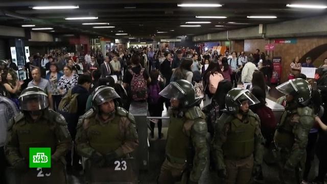 Встолице Чили из-за протестов ввели чрезвычайное положение.Чили, беспорядки, кражи и ограбления, общественный транспорт, пожары, полиция.НТВ.Ru: новости, видео, программы телеканала НТВ