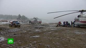 Холод иснег осложняют поиск людей на месте прорыва дамбы вСибири