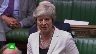 «Ощущение дежавю»: Тереза Мэй оценила итоги голосования по вопросу Brexit