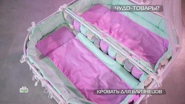 Экономим место вквартире: насколько удобна кроватка-трансформер для близнецов.дети и подростки, дизайн, мебель, технологии.НТВ.Ru: новости, видео, программы телеканала НТВ