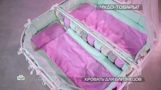 Экономим место вквартире: насколько удобна <nobr>кроватка-трансформер</nobr> для близнецов