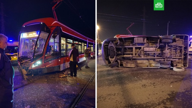 В столкновении маршрутки и трамвая пострадали 16 человек: видео.В МВД сообщили, что в результате столкновения маршрутки и трамвая в Красносельском районе Петербурга пострадали 13 человек. Позже стало известно, что пострадали 16 человек, 15 из них госпитализированы.ДТП, Санкт-Петербург, общественный транспорт, трамваи.НТВ.Ru: новости, видео, программы телеканала НТВ