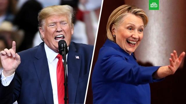 Трамп назвал Клинтон сумасшедшей и заявил о своих чувствах к россиянам.Президент США прокомментировал высказывания Хиллари Клинтон в адрес американских политиков. Дональд Трамп назвал бывшего госсекретаря «сумасшедшей» и признался, что ему нравятся россияне.Клинтон Хиллари, США, Трамп Дональд.НТВ.Ru: новости, видео, программы телеканала НТВ