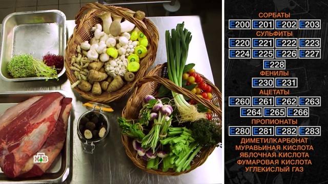 Консерванты vs «здоровая еда»: что опаснее?еда, лишний вес/диеты/похудение, продукты, торговля.НТВ.Ru: новости, видео, программы телеканала НТВ
