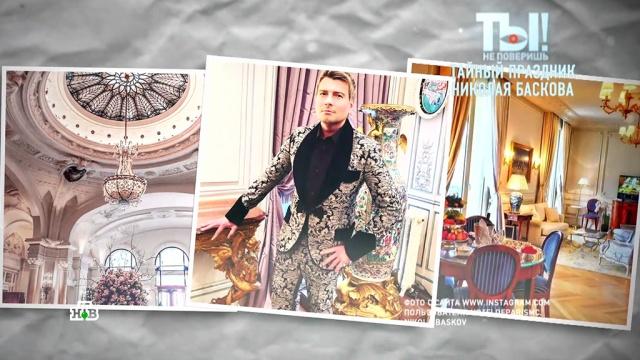 Басков тайно отпраздновал день рождения вМонако.Басков, знаменитости, торжества и праздники, шоу-бизнес.НТВ.Ru: новости, видео, программы телеканала НТВ
