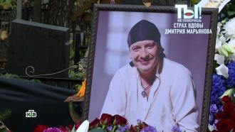 Перед смертью актер Марьянов мог быть жестоко избит
