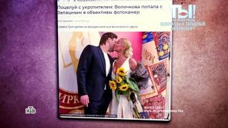 Очередь в спальню: Волочкову обвинили в сексе с братьями Запашными