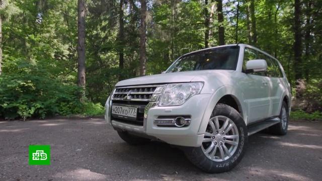 В Россию прекращаются поставки Mitsubishi Pajero.автомобили, автомобильная промышленность, торговля, экономика и бизнес, экспорт.НТВ.Ru: новости, видео, программы телеканала НТВ