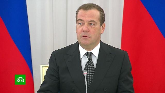 Медведев: в целом в российской экономке все в порядке.Медведев, инвестиции, экономика и бизнес.НТВ.Ru: новости, видео, программы телеканала НТВ