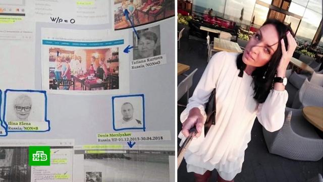 В Таиланде россиянка терроризирует соотечественников, отказавшихся купить у нее цветы.Таиланд, полиция, психиатрия.НТВ.Ru: новости, видео, программы телеканала НТВ