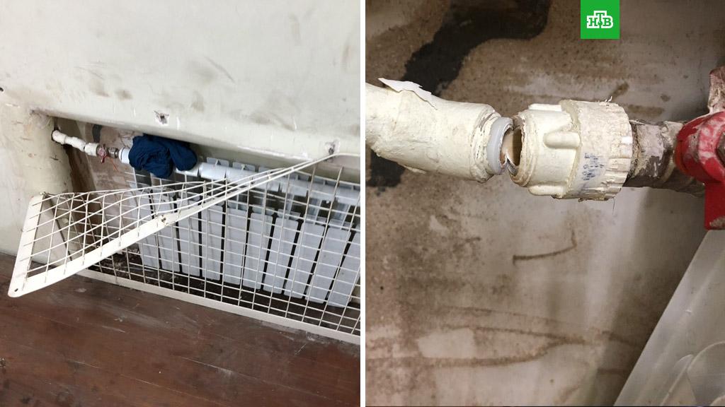 Россиянин сломал батарею вотделе полиции обварился иумер