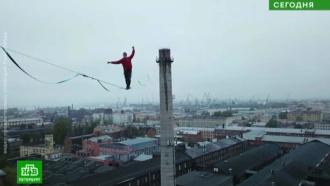 Канатоходцы совершили рекордный променад в небе над Петербургом