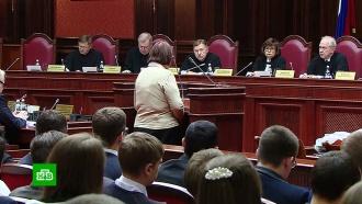 ВКонституционном суде дети репрессированных добиваются права жить вМоскве