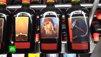 По Европе прокатилась волна масштабных краж коллекционного вина