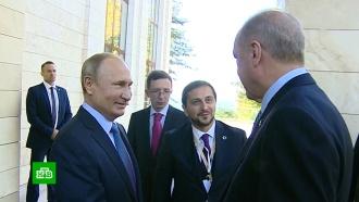 Переговоры Путина иЭрдогана проходят вСочи
