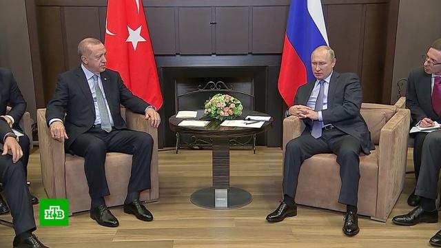 Переговоры Путина иЭрдогана длятся более 5часов.переговоры, Турция, Сирия, Путин, Сочи, Асад, США, Эрдоган.НТВ.Ru: новости, видео, программы телеканала НТВ
