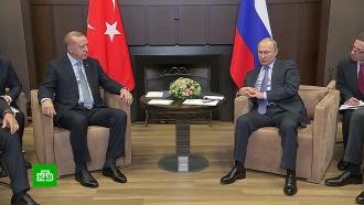 Переговоры Путина иЭрдогана длятся более 5часов