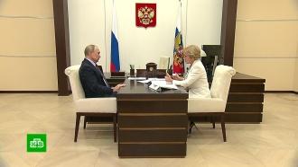 Путин поручил Голодец поддержать российское документальное кино