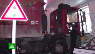 ЧП сгрузовиком идетским садом вХМАО: видео иверсии