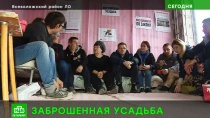 Обмануты по закону: дольщики «Щегловской усадьбы» вынуждены охранять свой недострой