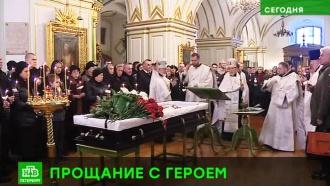 В Петербурге проводили в последний путь экс-начальника штаба Северного флота