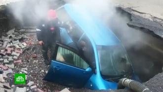 Иномарка провалилась под землю вКрасноярске