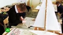 Пилотную систему допобразования тестируют в Белгородской области