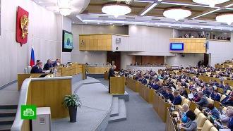 Нацпроекты в приоритете: бюджет на 2020 год принят в первом чтении