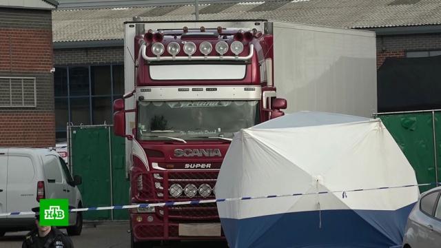 Гибель 39человек вгрузовике вВеликобритании: версии.Великобритания, беженцы, мигранты, смерть.НТВ.Ru: новости, видео, программы телеканала НТВ