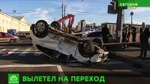 Виновником страшной аварии вПетербурге оказался перегонщик машин из Киргизии